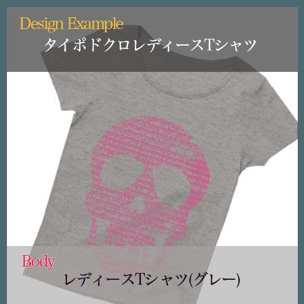 文字ドクロTシャツレディースTシャツ