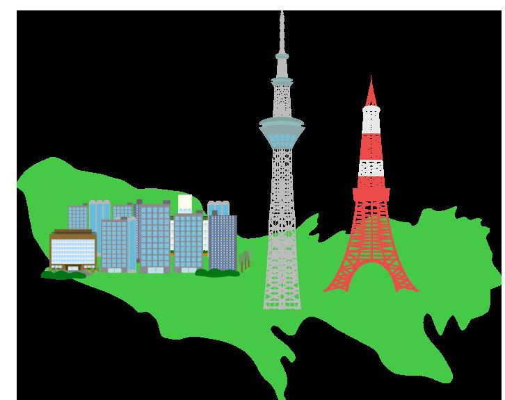 東京のイメージ挿絵