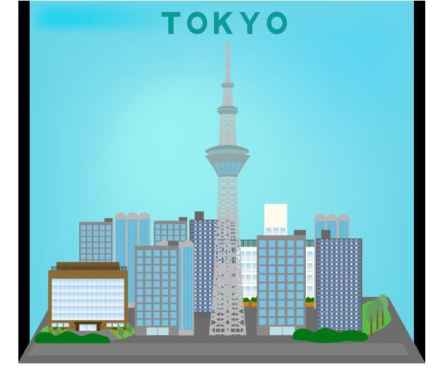 東京と大都会のイラスト