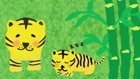 虎イラスト - 無料で使える可愛い動物の素材集★