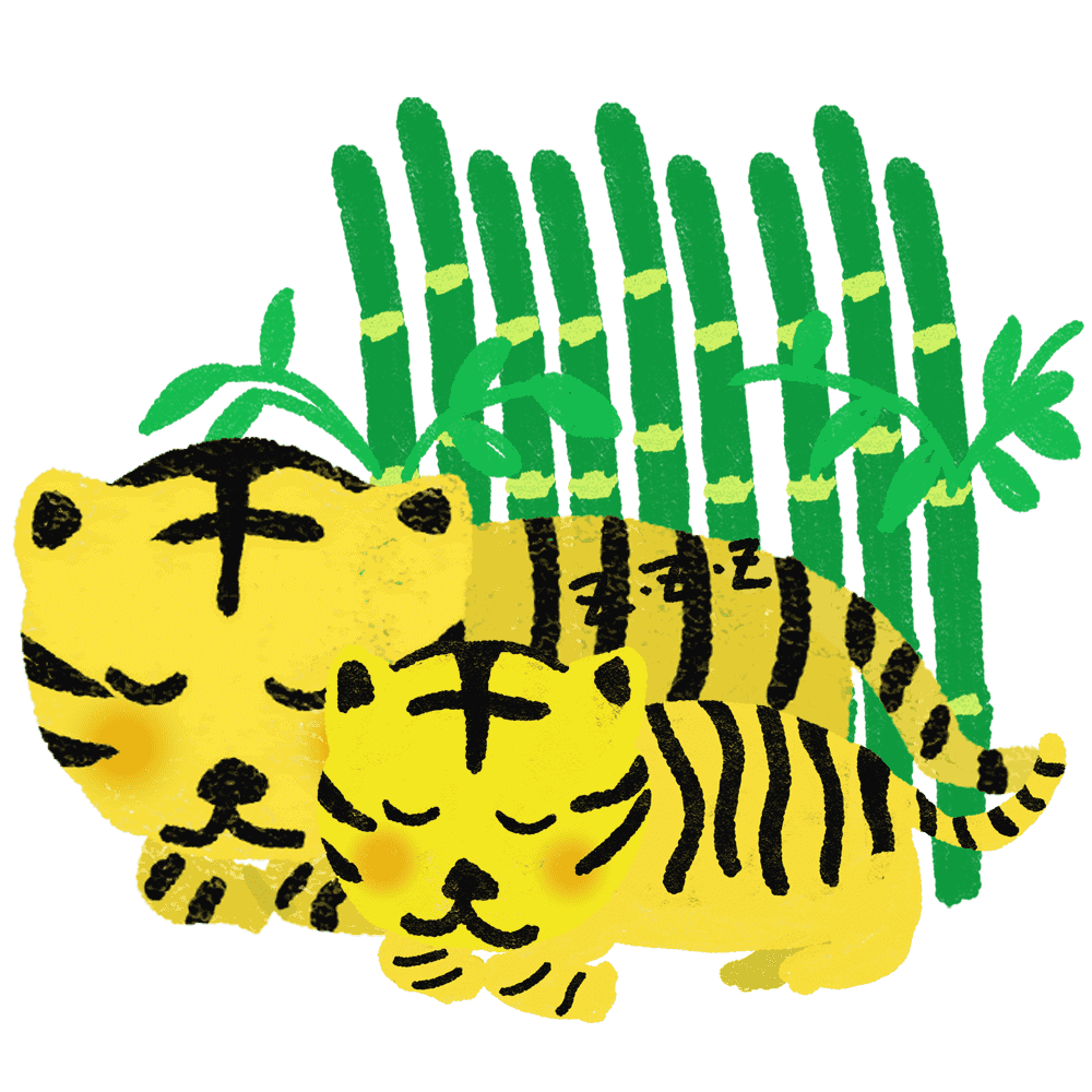 親子で眠る可愛い虎虎イラスト