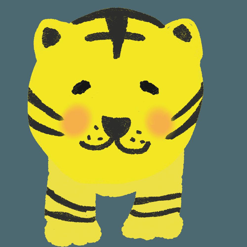 正面からみた虎虎イラスト
