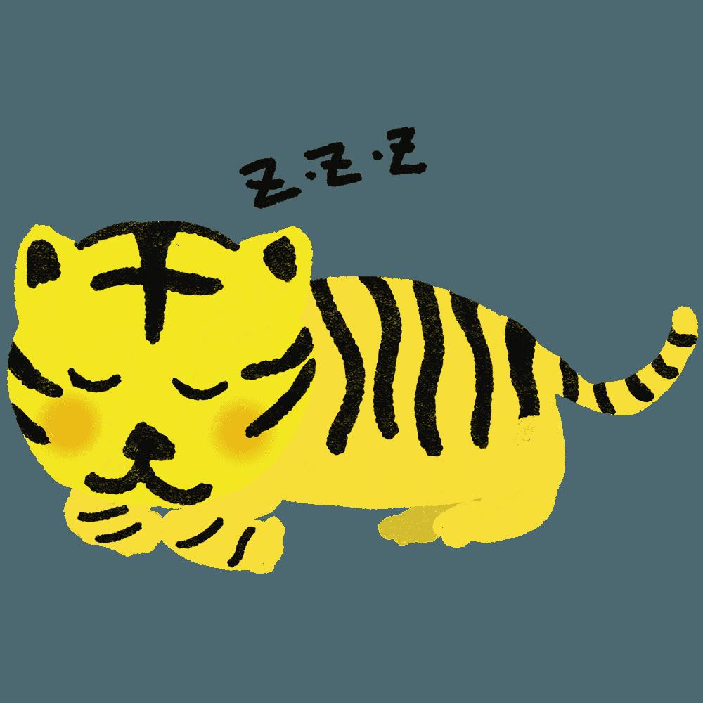 深い眠りにつく虎のイラスト