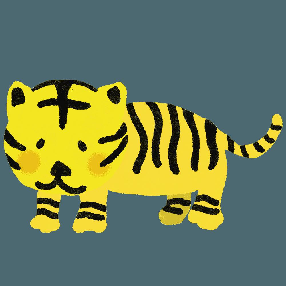 可愛い虎イラスト