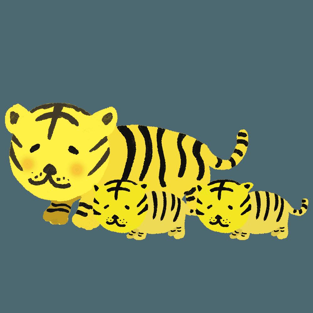 虎の親子のイラスト