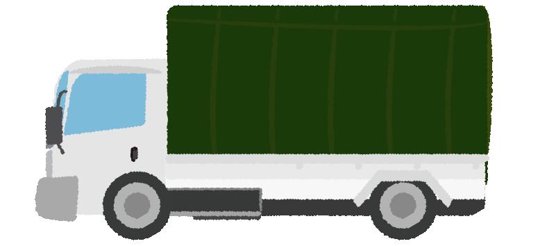 幌付きトラックのイラスト