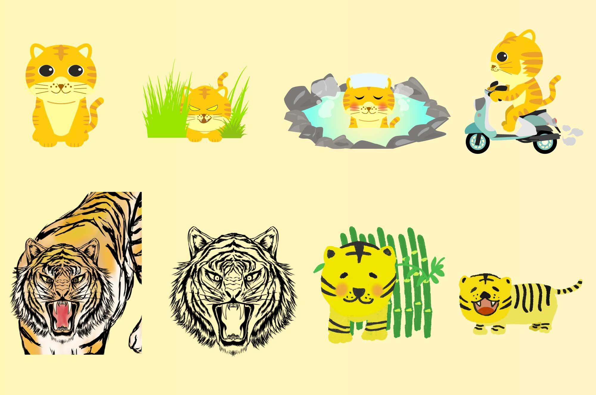 虎イラスト - 無料の可愛い・かっこいい動物フリー素材
