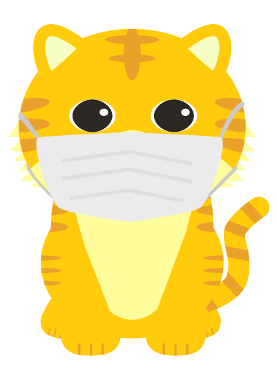 マスクをする虎のイラスト