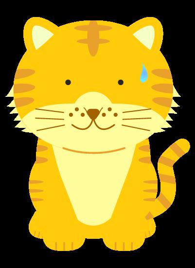 シラーっとする虎のイラスト