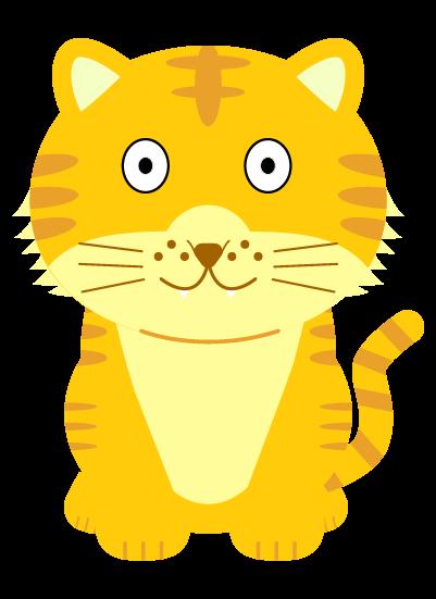 びっくりする虎のイラスト