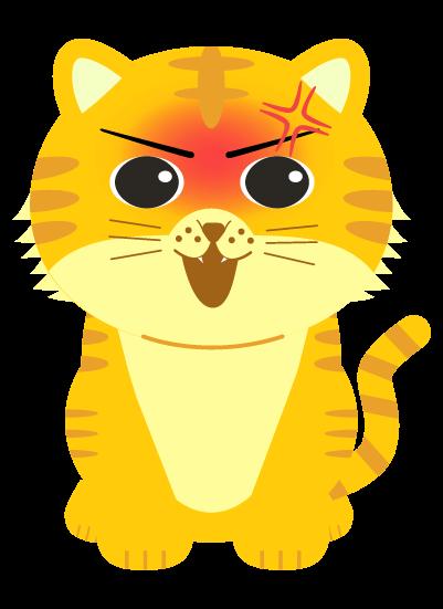 怒る虎のイラスト