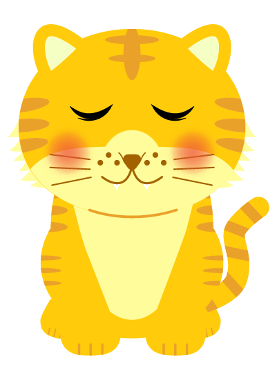 照れる虎のイラスト