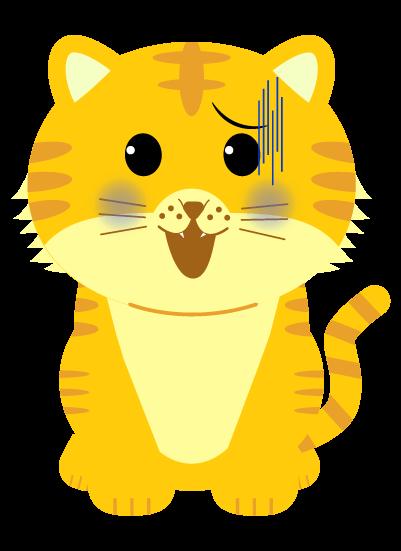ガーンの虎のイラスト