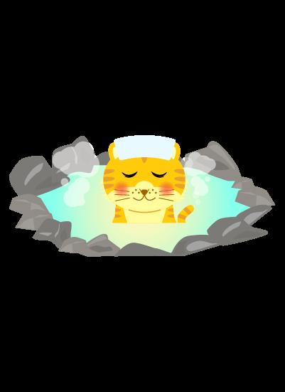 温泉に入る虎のイラスト