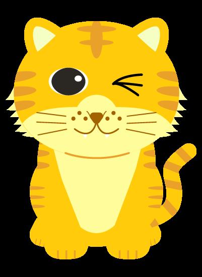 ウインクする虎のイラスト