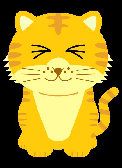 目を瞑るの虎のイラスト