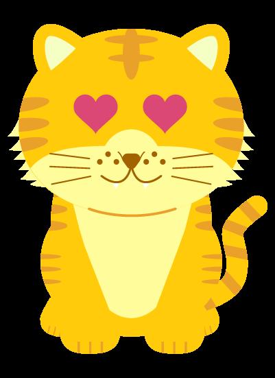 恋するの虎のイラスト