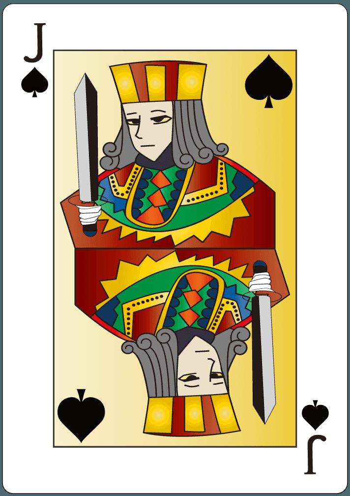 スペードのジャック(11)のイラスト