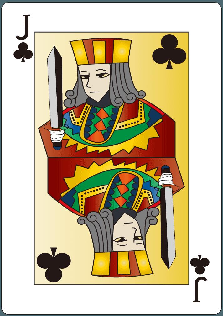 クローバーのジャック(11)のイラスト