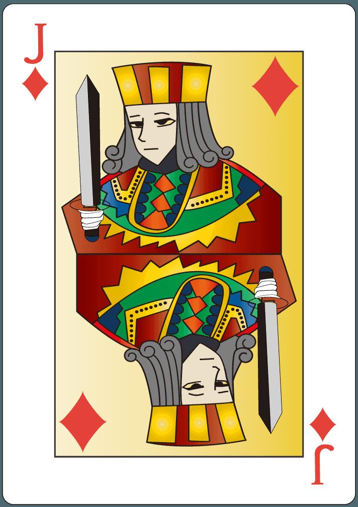 ダイヤのジャック(11)のイラスト