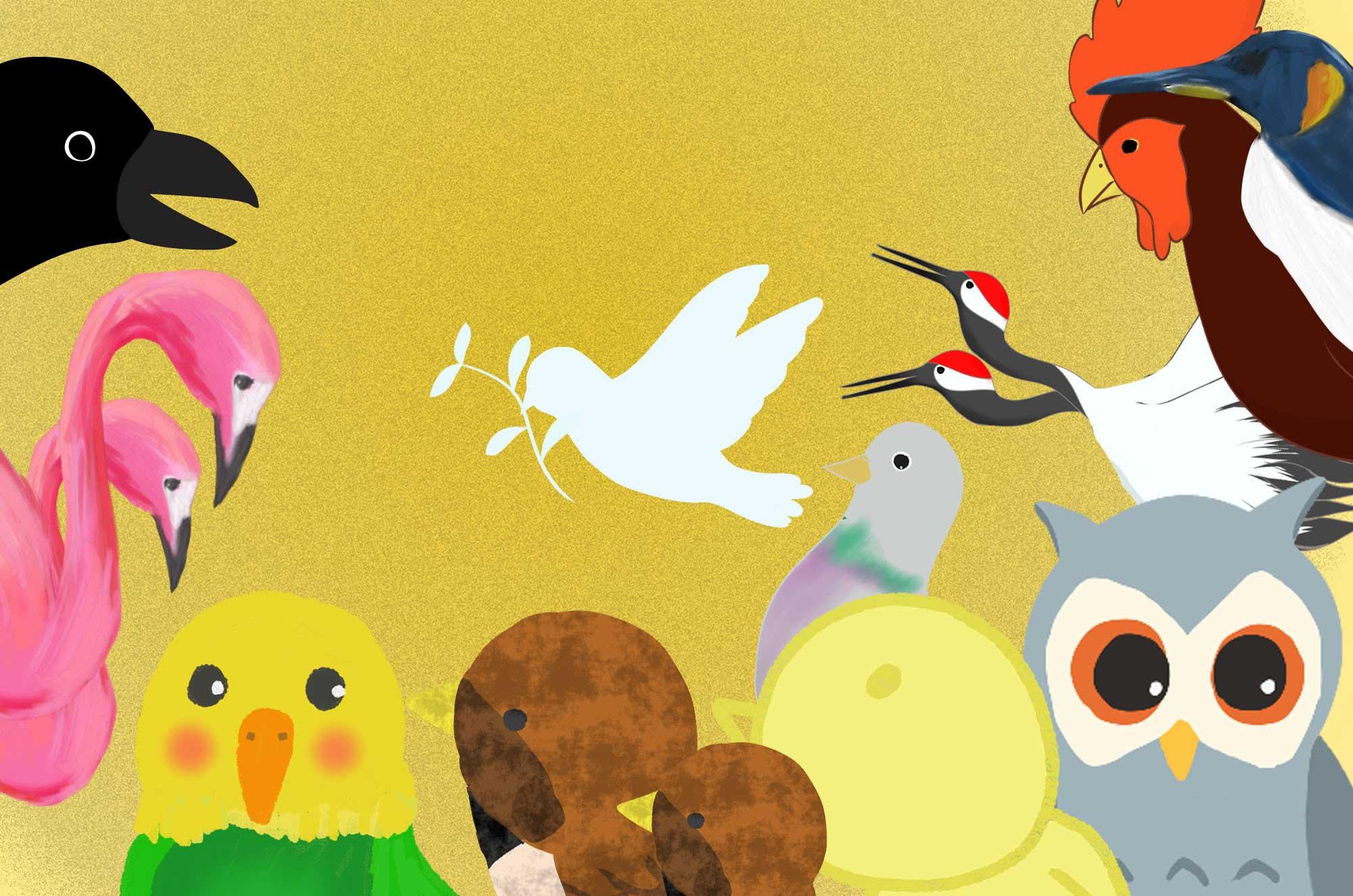鳥のイラスト - かわいい小鳥のフリー素材まとめ