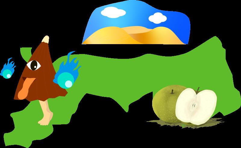 妖怪・砂丘と鳥取のイラスト