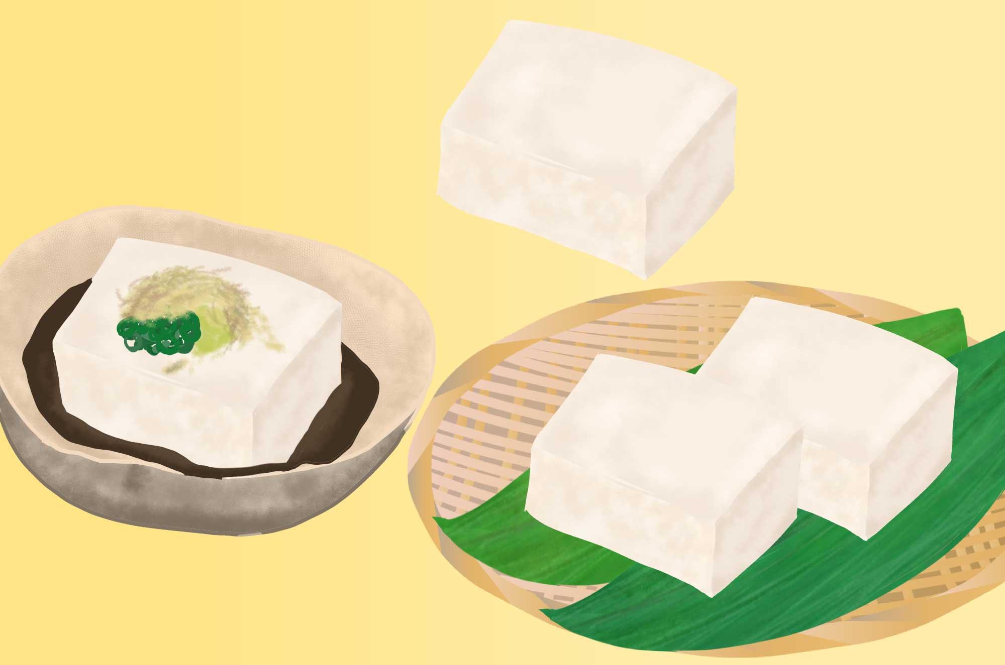 豆腐のイラスト - 美味しそうな冷奴の無料素材