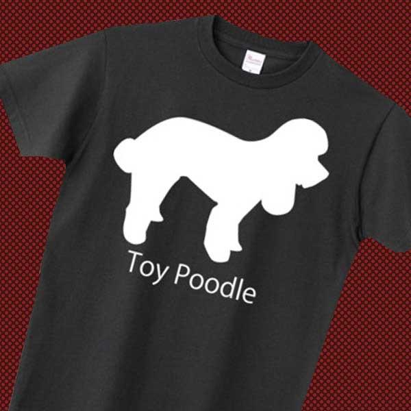 可愛いトイプードルのシルエットデザインTシャツ