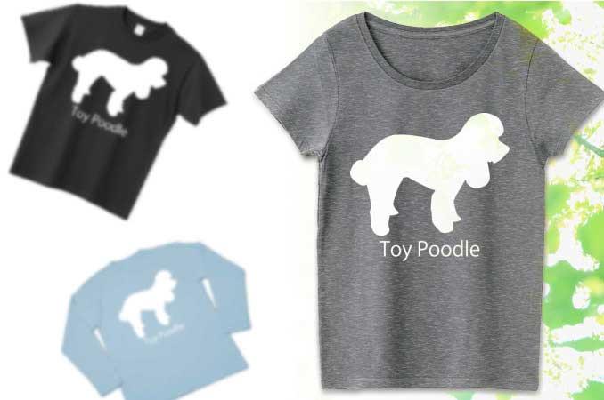 シンプルなトイプードルTシャツ