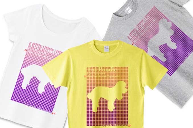 四角いブロックのトイプードルTシャツ