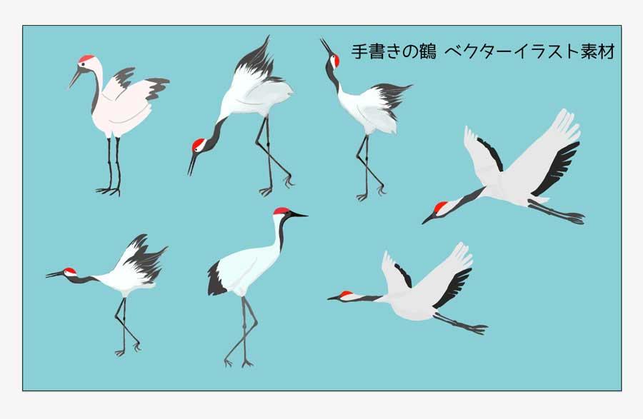 鶴のベクターイラスト素材
