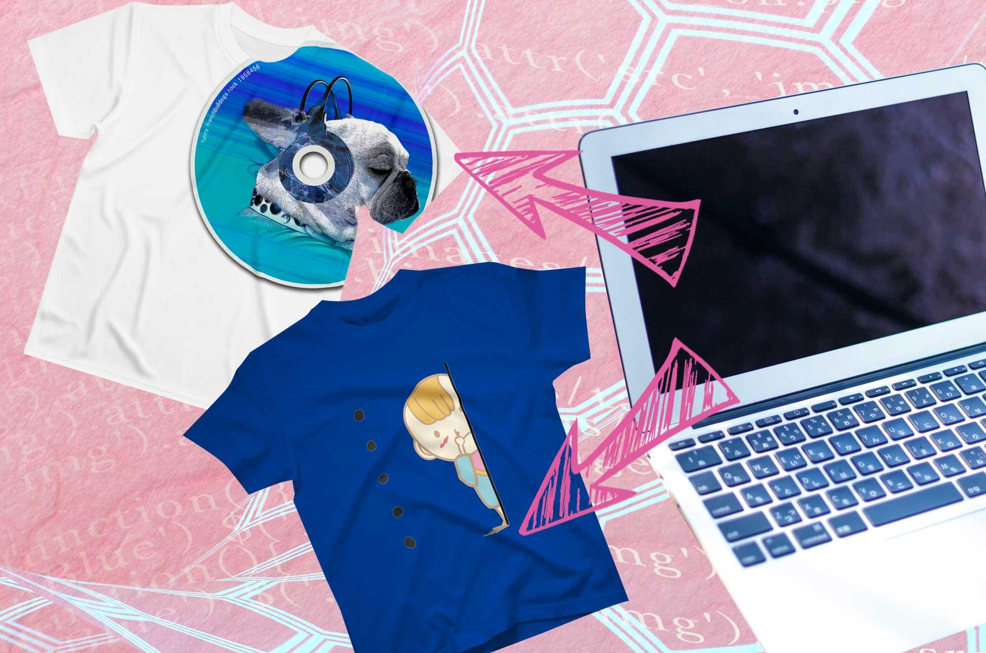 オリジナルTシャツが一枚から誰でも簡単に作れるサイト8選