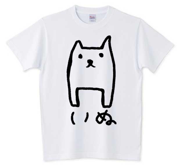 ただの犬Tシャツ