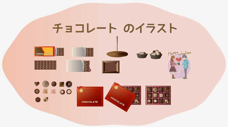 チョコレートのベクターイラスト素材