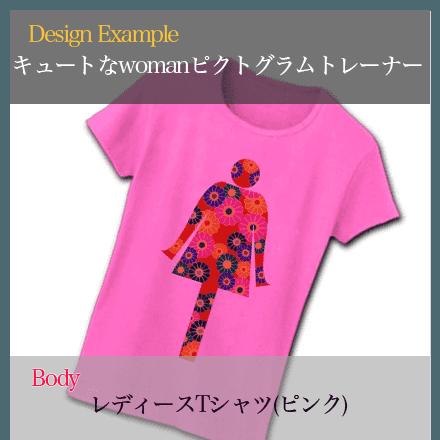 キュートなwomanピクトグラム レディースTシャツ