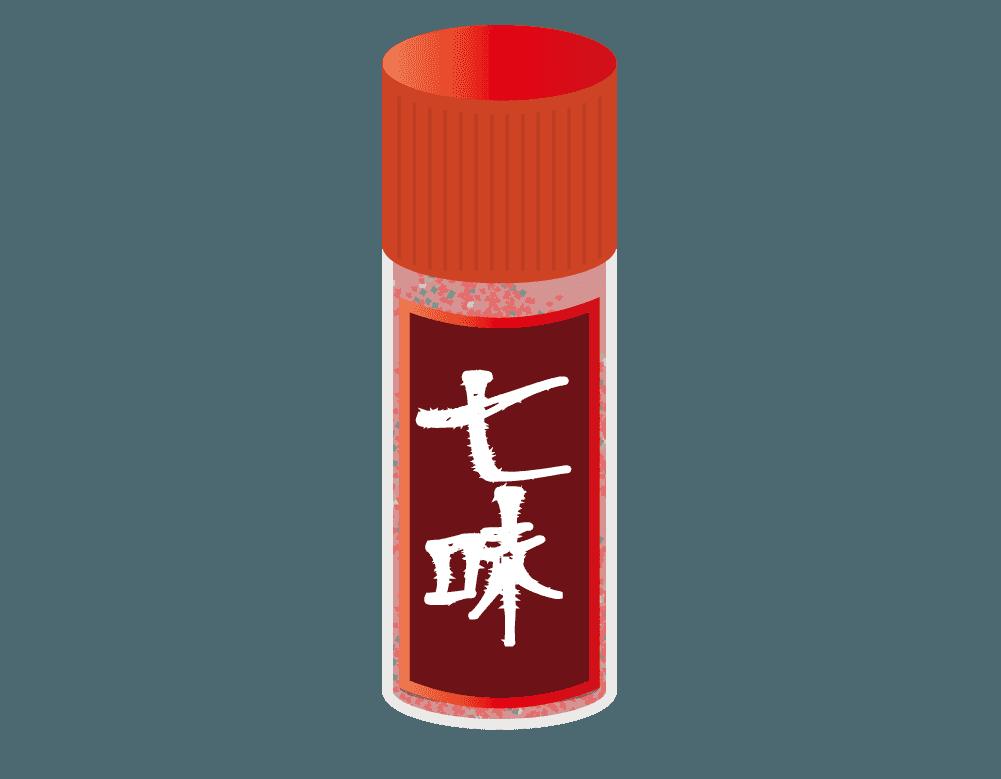 七味唐辛子のびんのイラスト