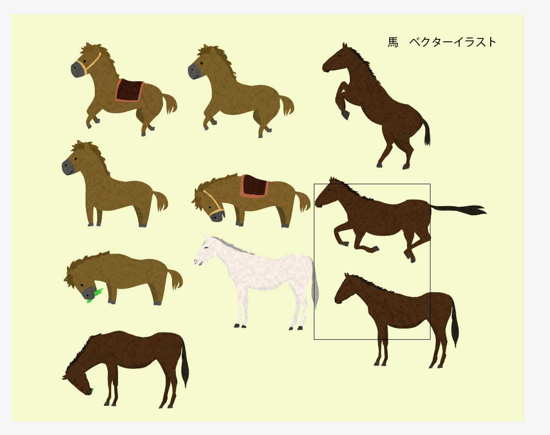 馬イラスト - かっこいい・可愛い草原のアニマル素材 - チコデザ
