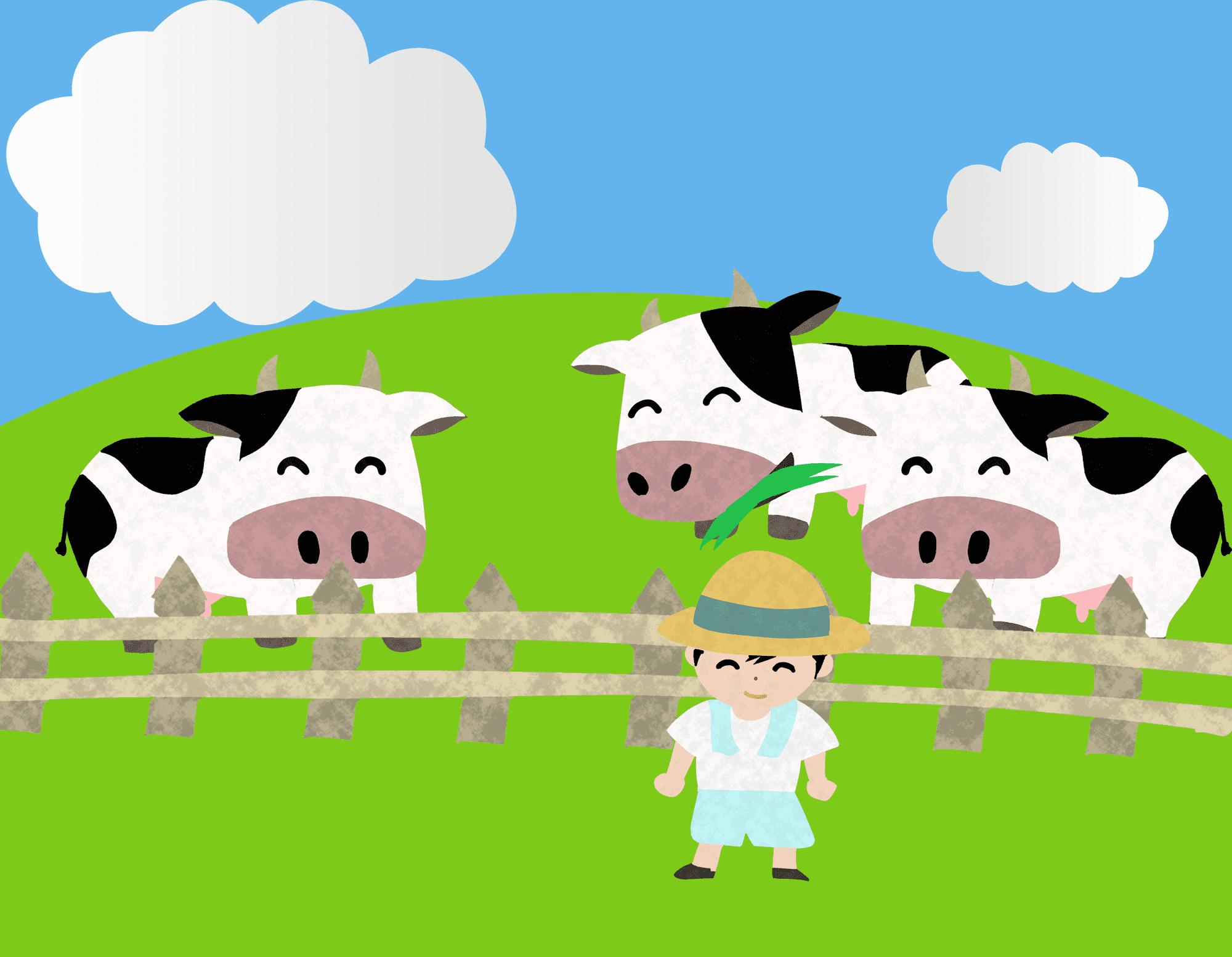牧場の風景イラスト
