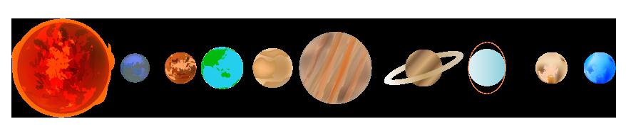 水金地火木土天冥海のイラスト