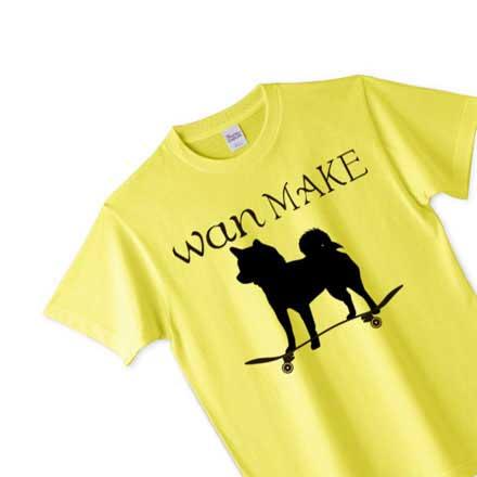 超目立つ黄色のwan make柴犬Tシャツ
