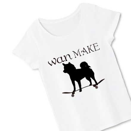 ワンメイク-柴犬がスケボーに乗ったユニークな柴犬Tシャツ