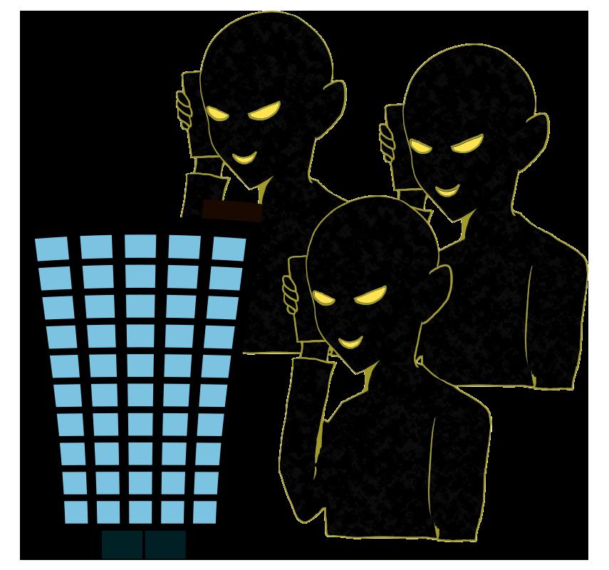 詐欺グループのイラスト