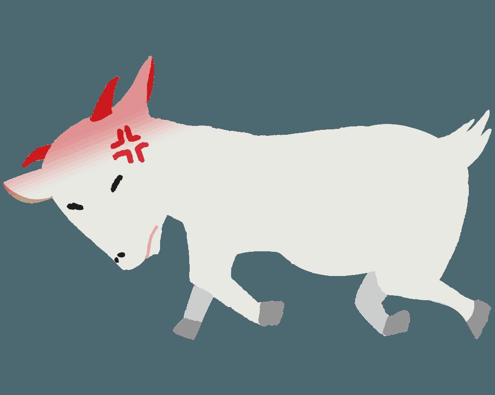 怒っているヤギのイラスト