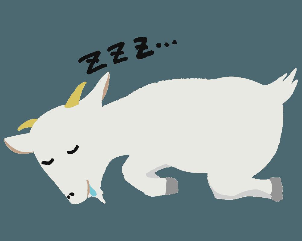 寝ているヤギのイラスト