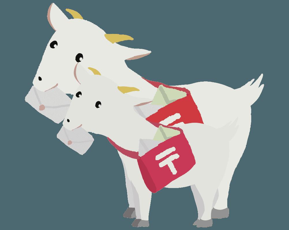 白ヤギの郵便屋さんの親子のイラスト