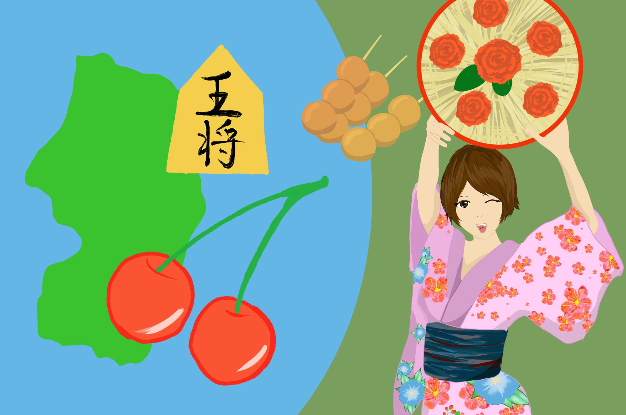 山形のイラスト - 花笠祭りや玉こんにゃく地域の無料素材