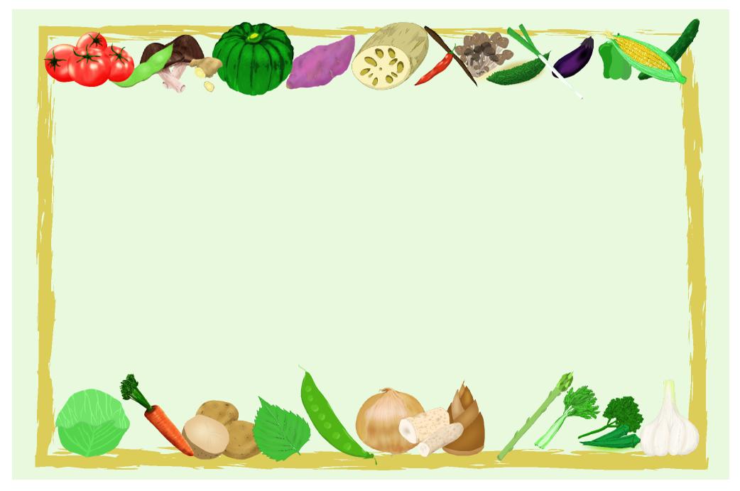 野菜フレーム(背景あり1042×691)