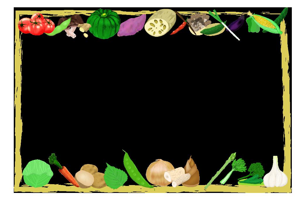 野菜フレーム(背景なし1042×691)