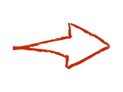 手書き矢印のイラスト
