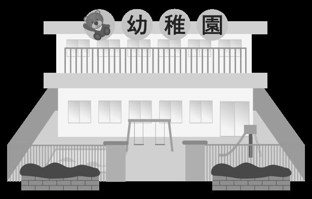 白黒の幼稚園のイラスト